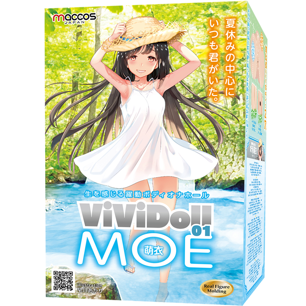 ViViDoll MOE(ヴィヴィドール 萌衣)
