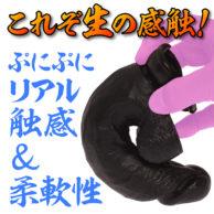 ME0032-01-08_3